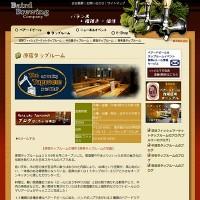 原宿タップルーム_eye