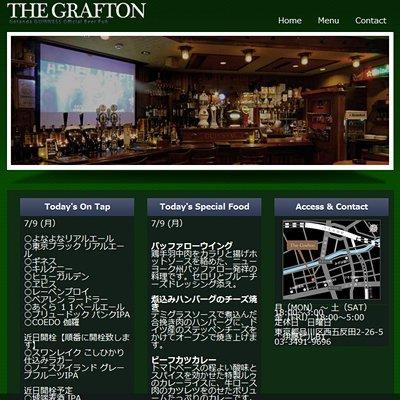 グラフトン_eye
