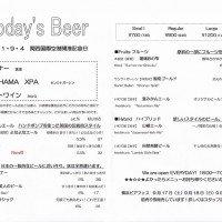 ビールメニュー1
