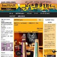 barBAR-Tokyo