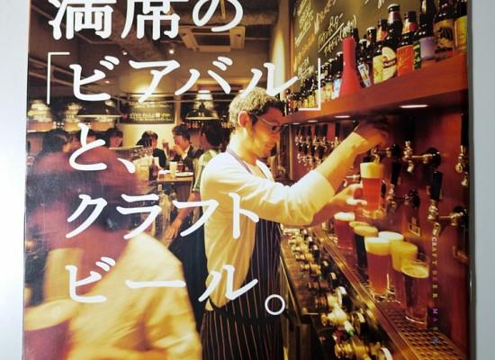 料理通信_表紙