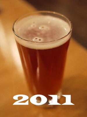 萬感ビール_2011