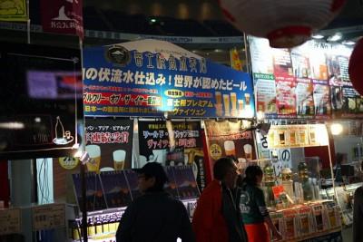 富士桜高原ビールさん (E40)