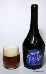 ビッラデルボルゴ レアーレ (Birra Del Borgo ReAle) グラス