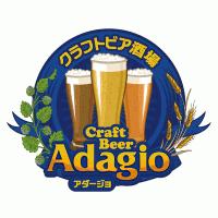 Adagio_circlelogo_4c