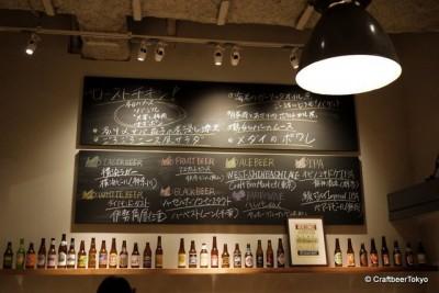 おすすめビール黒板