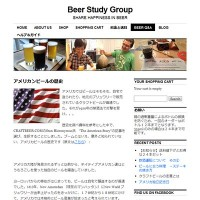 Beer-Study-Group_eye
