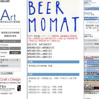 beer-momat-eye