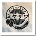 宮澤商店_eye