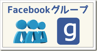 facebook-group