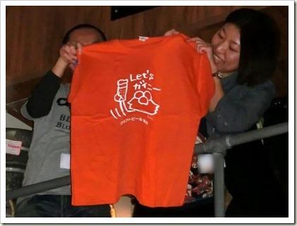 ガイニーTシャツ