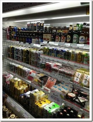 鈴木酒販-冷蔵庫
