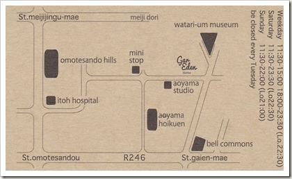 ショップカード裏-960
