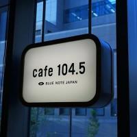 cafe-1045