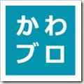 kawablo-logo-100