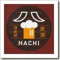 麦酒倶楽部HACHI-100