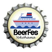 ビアフェス横浜2013