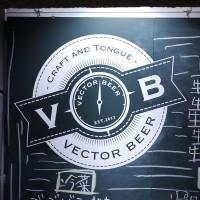 vector-beer