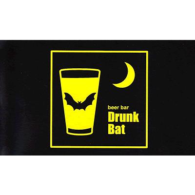 DrunkBat