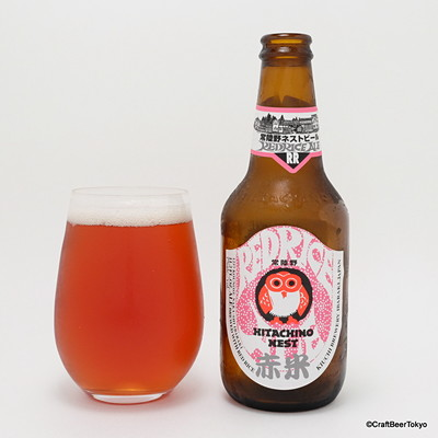 RED-RICE-ALE