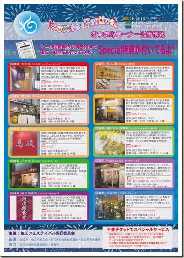 scan-img_0002