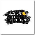 よなよなビアキッチンロゴ