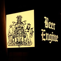 BEER-ENGINE-LOGO