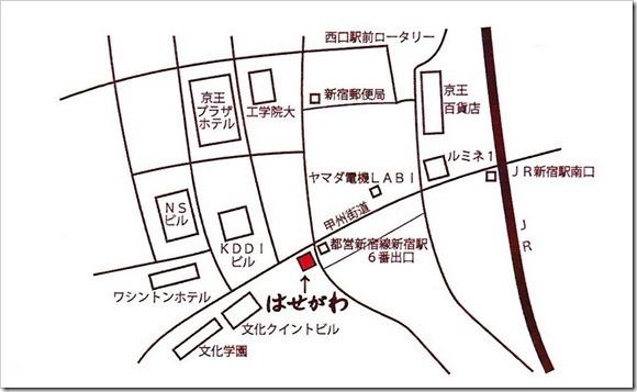 ショップカード (裏)