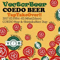 Vecor Beer COEDO