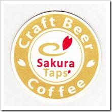 SakuraTaps400