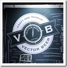vector-beer-logo