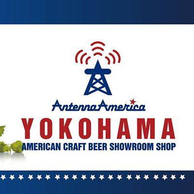 アンテナアメリカ横浜ロゴ
