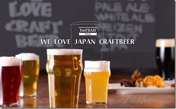 ビール画像