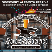 Discovery Alesmith Festival