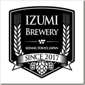 IZUMI_BREWERY_250