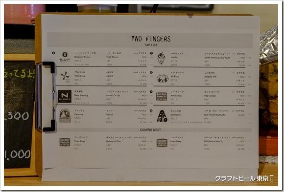 LR1280-XE208657