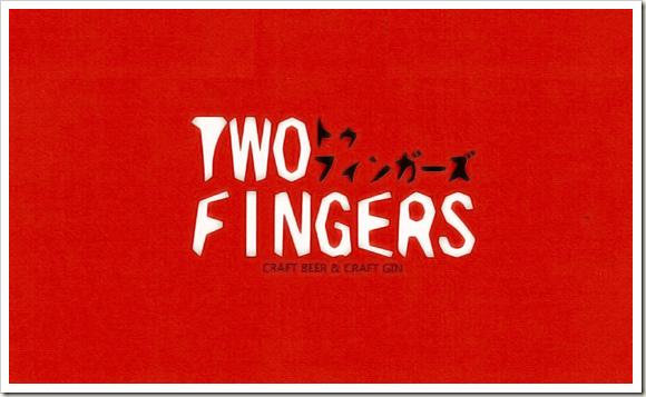 TwoFingers_名刺表_64