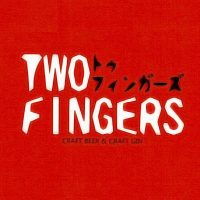 Two Fingers Craft Beer(トゥ フィンガーズ クラフトビア