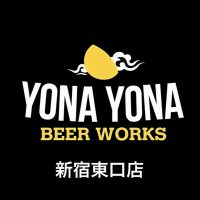 YONA YONA BEER WORKS 新宿東口店