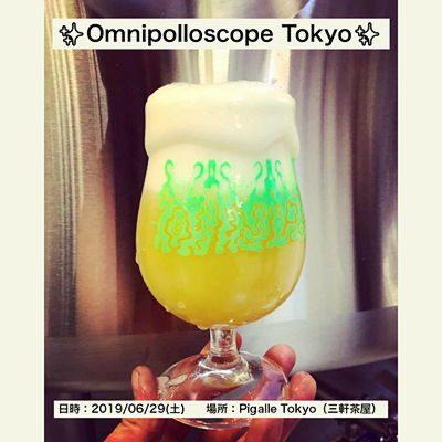 Omnipolloscope Tokyo (オムニポロスコープ東京)