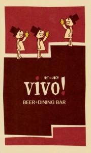 VIVO_名刺_表