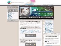 optpix-pro