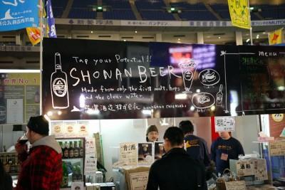 湘南ビールさん (E39)