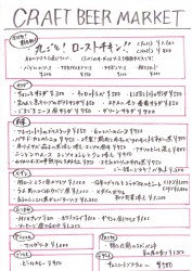 フードメニュー 2012/03/07