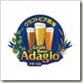 Adagio_eye