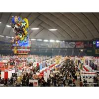 ふるさと祭り東京2013-レポート