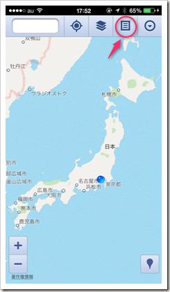 2013-12-08_IMG_5561 (2)