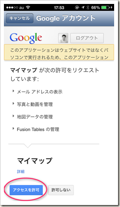 2013-12-08_IMG_5565
