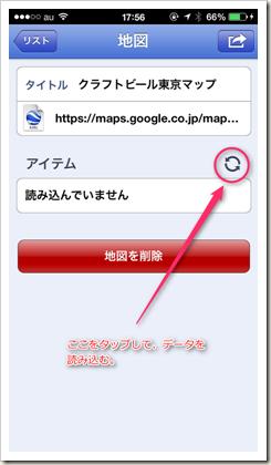2013-12-08_IMG_5569