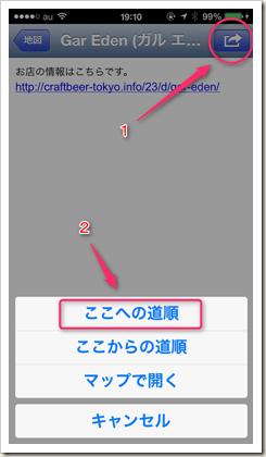 2013-12-08_IMG_5579 (2)